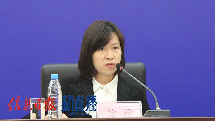 省委宣传部对外新闻处副处长徐承(以下图片 均由省政府网熊燕提供)