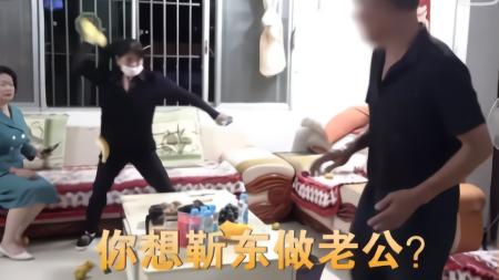 """61岁女子离家出走 一心要嫁向她表白的""""靳东"""""""