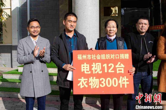 福州市社会组织捐赠物资 (资料图) 福州市民政局供图