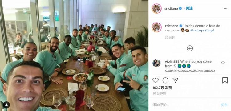 意媒:昨晚葡萄牙全队的聚餐,可能成C罗新冠检测呈阳性的原因