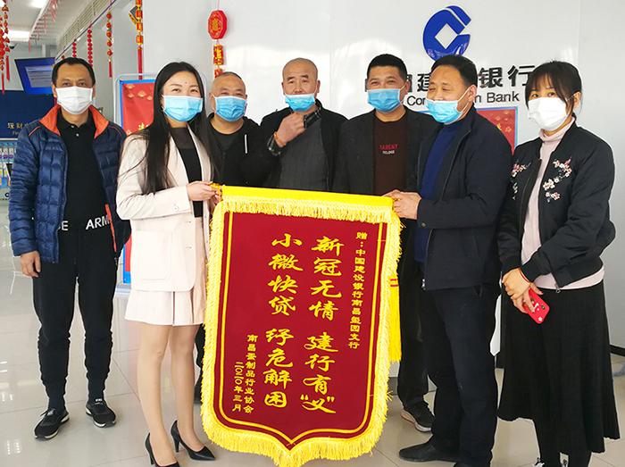 建行南昌分行金融活水精准支持稳企业保就业
