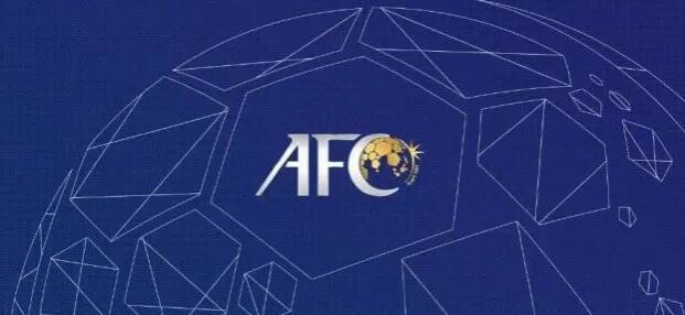 亚足联官宣:中国足协放官方网站弃承办2022年U23亚洲杯