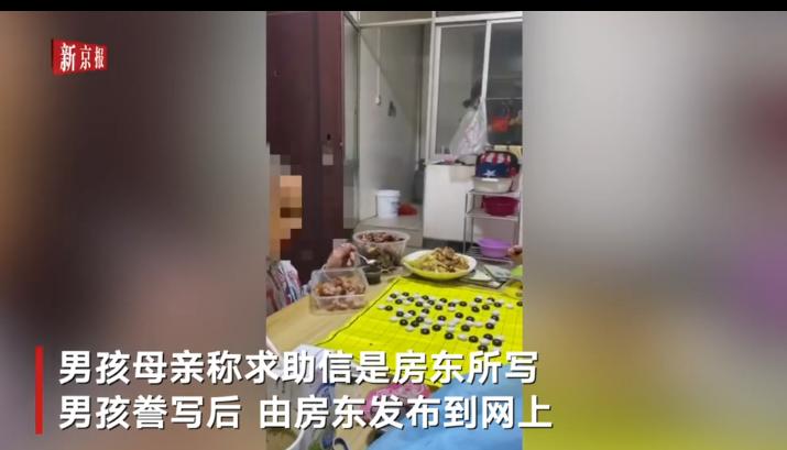 房东讲述帮陕西10岁独居男孩写信求助:看他一个人太可怜