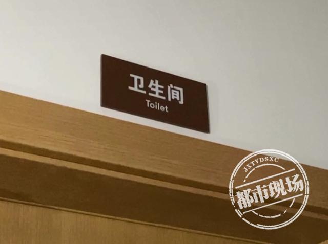 """""""挂羊头卖狗肉""""!南昌绿滋肴潮阳里被指欺诈"""