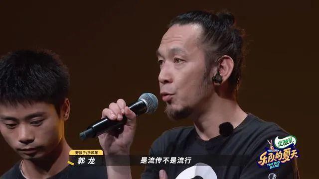 野孩子乐队成员郭龙
