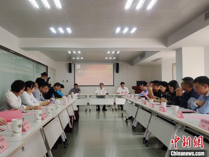 福州市社会组织脱贫攻坚工作座谈会在福州市社会组织(社工)创业园举行 叶秋云 摄