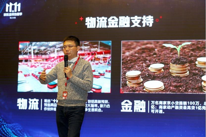 京东集团副总裁洪波:任何一个大促节日里 京东都有信心做主场