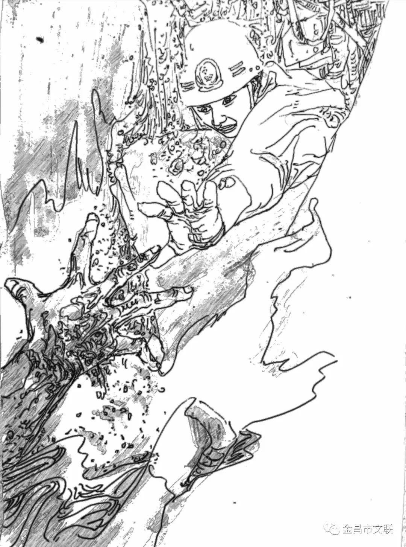 插图:俞天红
