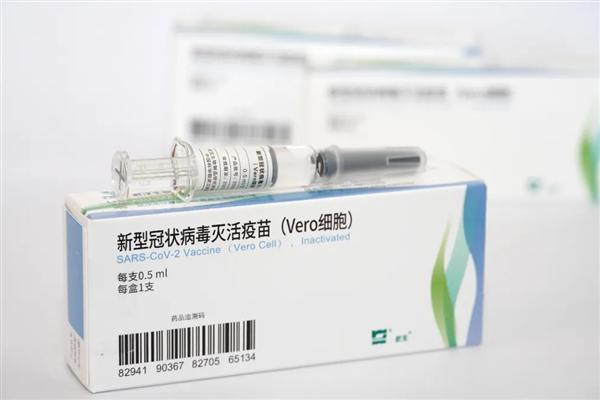 国药集团新冠疫苗北京、武汉开始预约:出国留学生优先