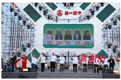 """第二届卡车音乐节圆满闭幕 """"逆行英雄""""迎来高光时刻"""