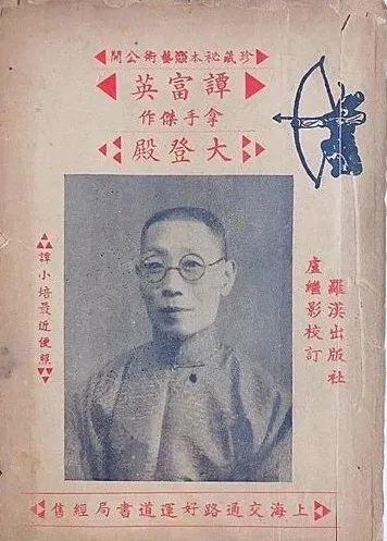 一战功成新曲,七代谭笑风生:传奇谭家与百年京剧