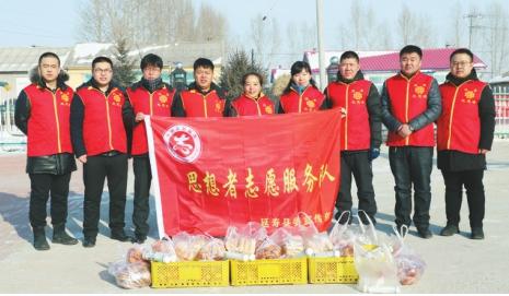 延寿县思想者志愿服务队在行动。