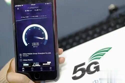"""低价4G套餐不断""""消失"""",这是不是新套路?"""