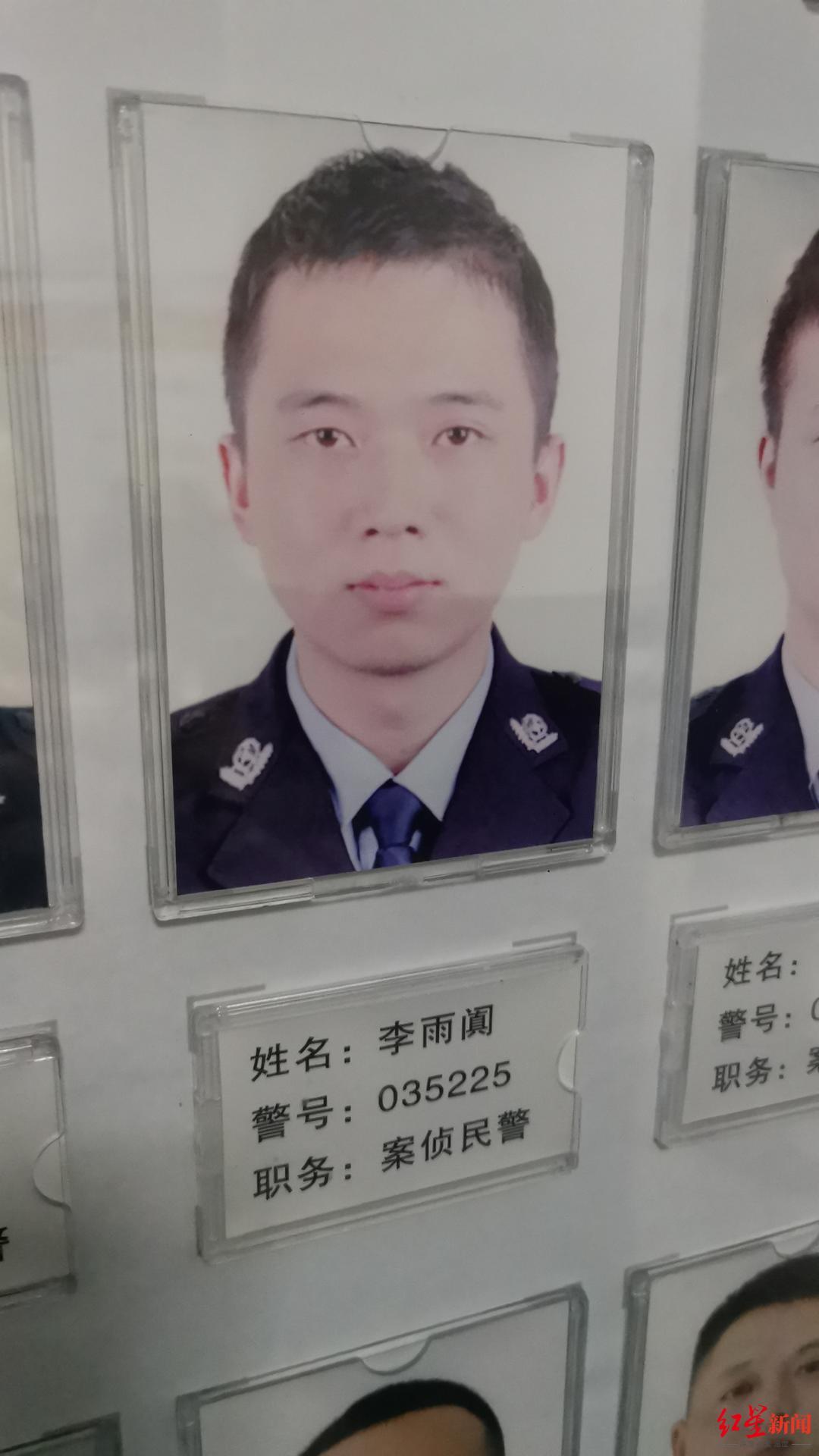 【彩乐园3进入12dsncom】_救坠江女孩失联的四川警察被打捞上岸,不幸因公殉职