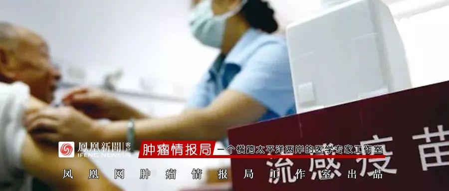 【迪士尼国际】_中国每年近9万人死于流感,新冠第二波侵袭,华裔学者吁紧急接种流感疫苗