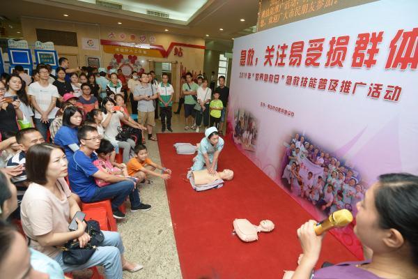 针对公众的急救培训。