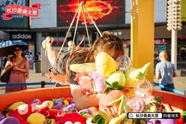满载城市记忆 长沙美食大赏解锁美食新玩法