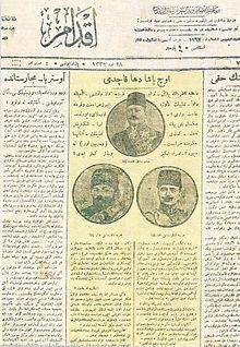 """奥斯曼帝国报刊《努力报》(İkdam)1918年11月4日头版,报道青年土耳其党的三位领导人在一战结束后逃离国外。学界普遍认为,此三人是""""亚美尼亚大屠杀""""的主谋。"""