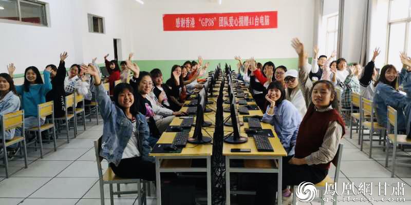 敦煌学院的学子们用上了粤港慈善机构及企业家捐赠的新电脑
