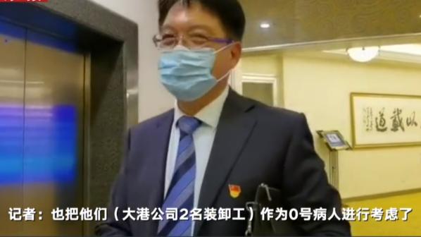 """青岛港口2名装卸工人是""""0号病人""""?专家回应"""