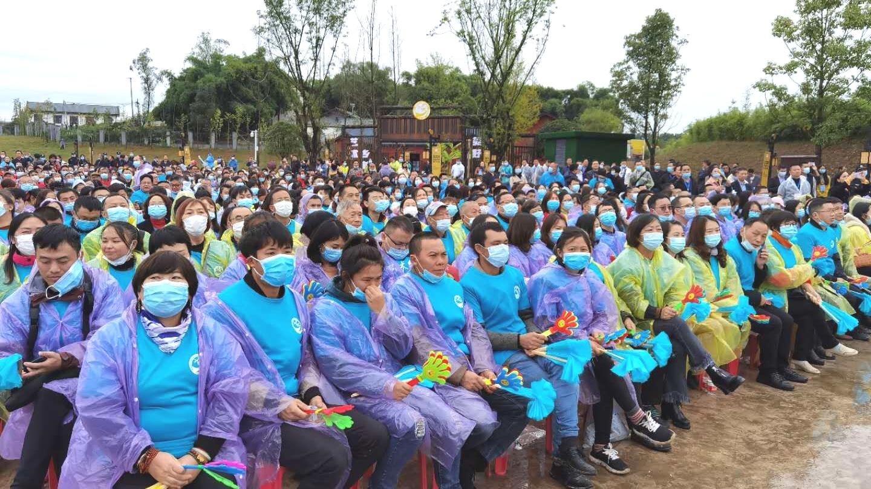 2020年四川省乡村艺术节盛大开幕