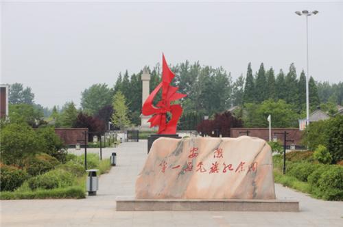 """安徽寿县:补齐""""双基""""短板 建设美丽小甸"""
