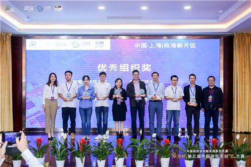 """微电子学院程珺(左五)代表学校领取""""优秀组织奖"""""""