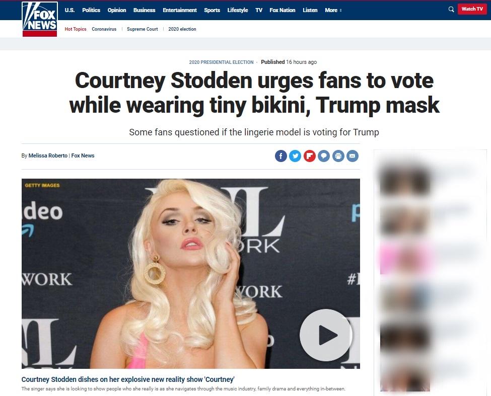 福克斯:寇特妮身穿比基尼、戴着特朗普面具,呼吁粉丝们去投票