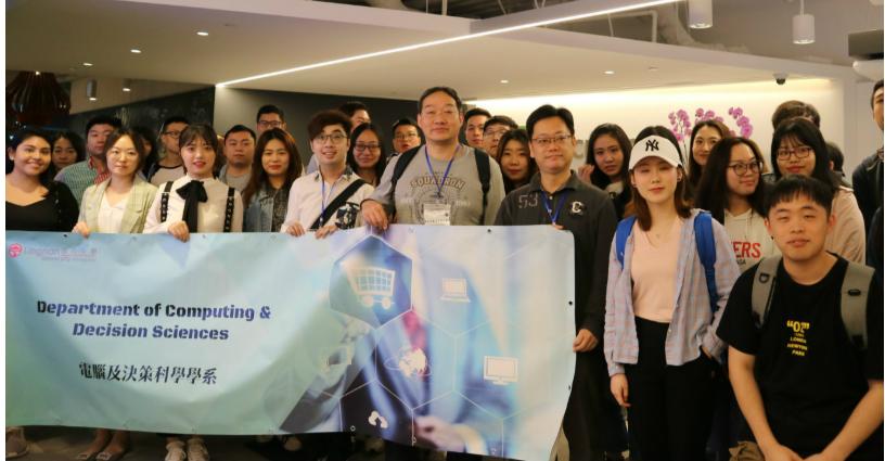 香港岭南大学新设人工智能与商业分析理学硕士课程