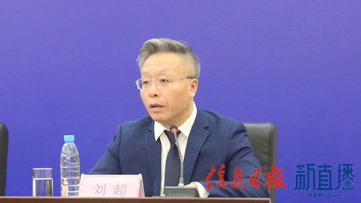 江西省碳排放权交易中心总裁刘超