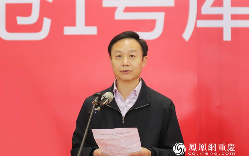 巴南区副区长张春平致辞:巴南区将为项目发展提供坚实的发展基础、充分的发展条件、最佳的发展环境,为企业发展保驾护航
