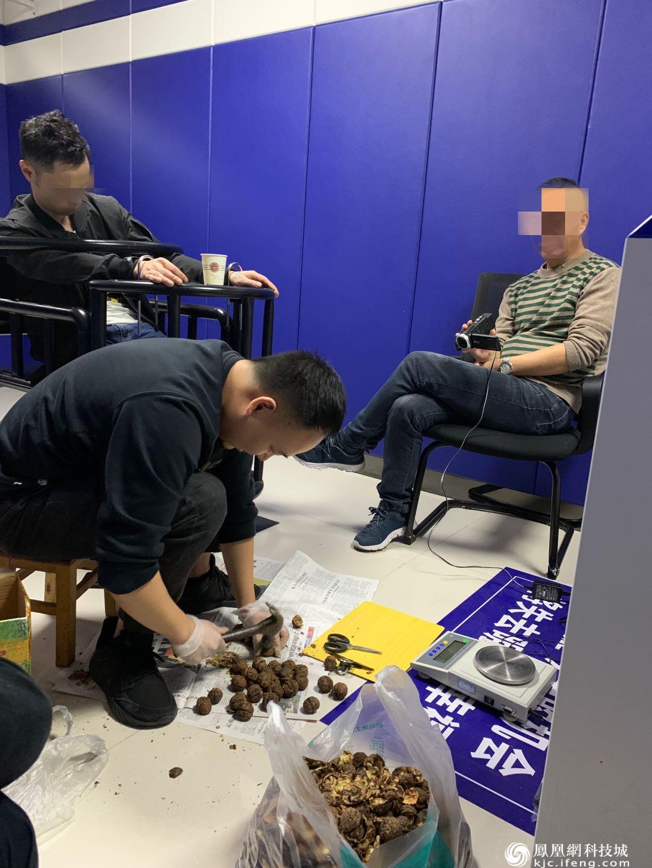 涪城区公安局禁毒大队破获一起跨省物流寄递贩毒案