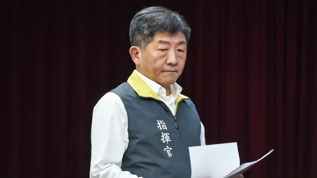 频频被问会不会选2022年台北市长 陈时中回应