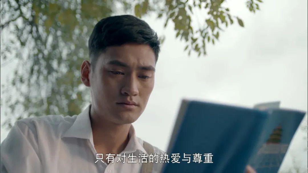 在《平凡的世界》里,孙少平为何可以跟田晓霞恋爱?