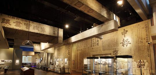 娱乐资讯_两部门:博物馆要策划适合中小学生的展览和活动凤凰网重庆 ...