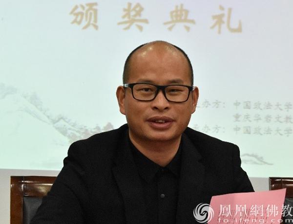 重庆市华岩文教基金会秘书长尹亮致辞(图片来源:凤凰网佛教)