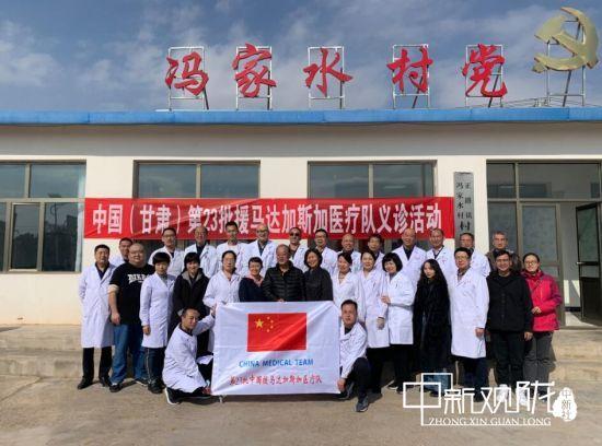 甘肃又一批援外医生赴景泰义诊 把爱和健康送进大山