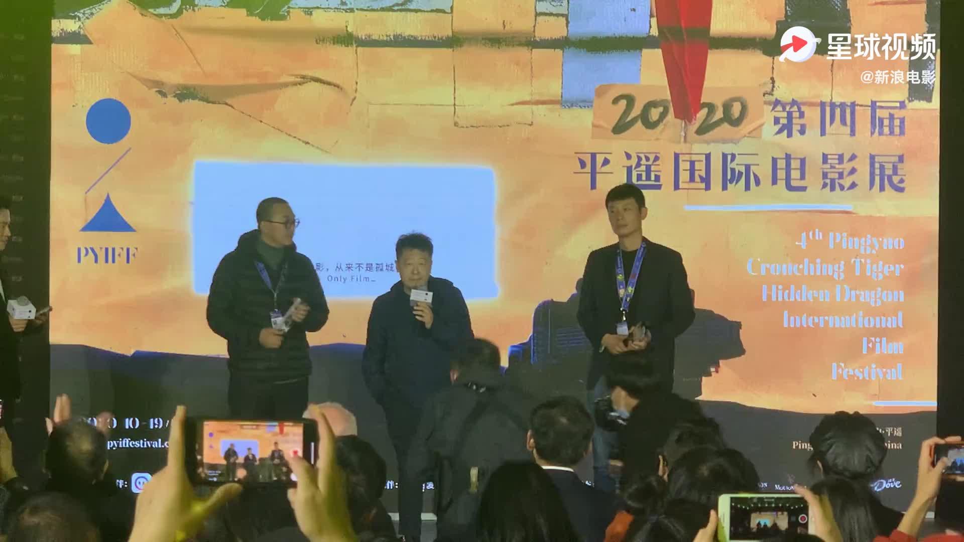 贾樟柯哽咽感谢平遥国际电影展,台下影人:我们也感谢您