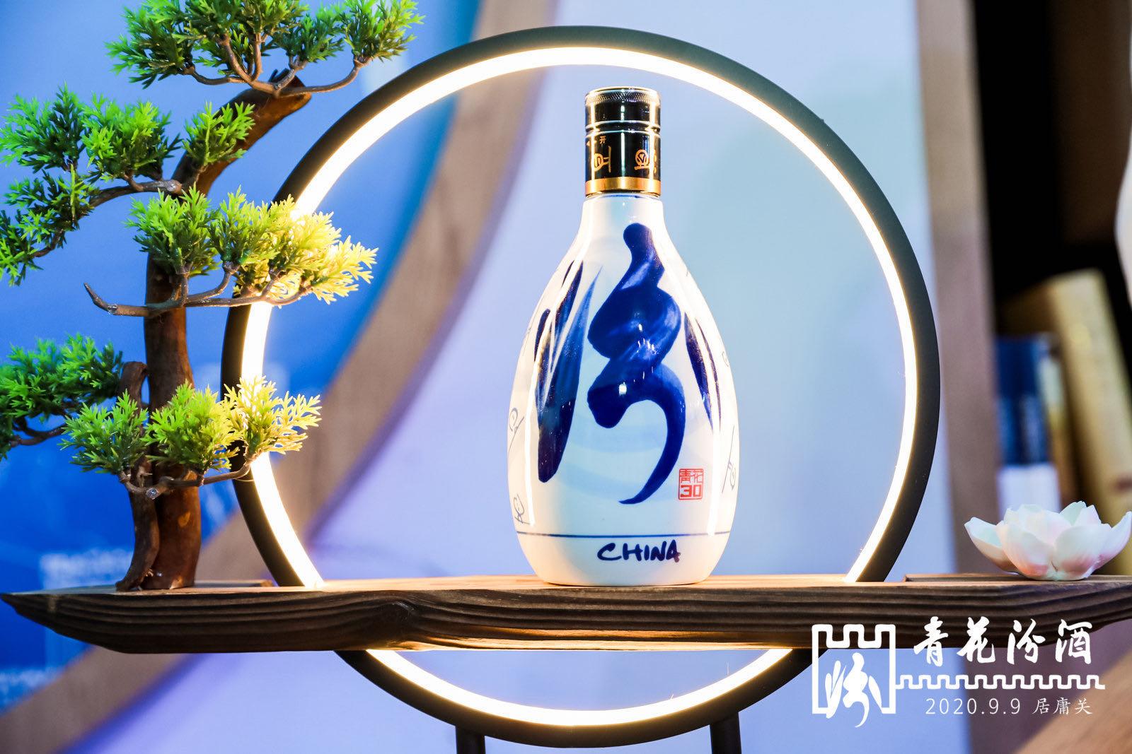青花汾酒&华致酒行:上市公司强强联合,香遇大国之酿