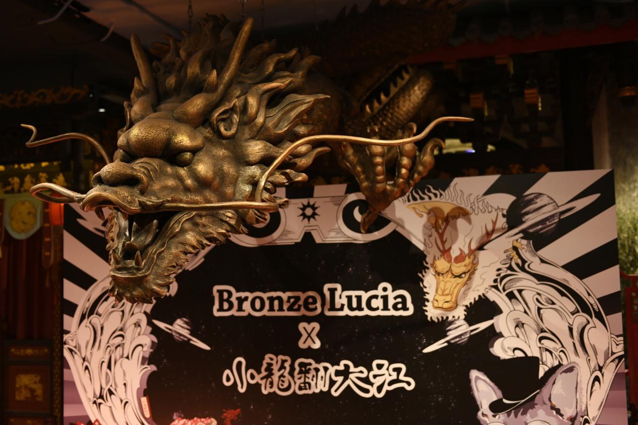 Bronze Lucia�烘��澶��硅����寮哄己����锛��╄浆��娼�涓�娴锋�惰���