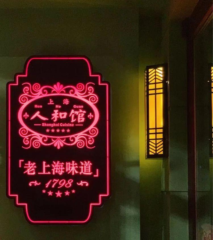 小红书 ©优小姐