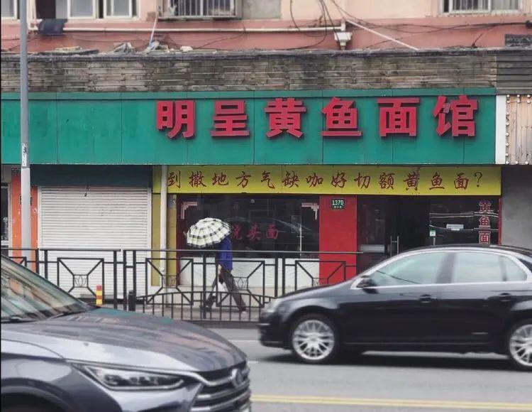 小红书 © Grace在上海