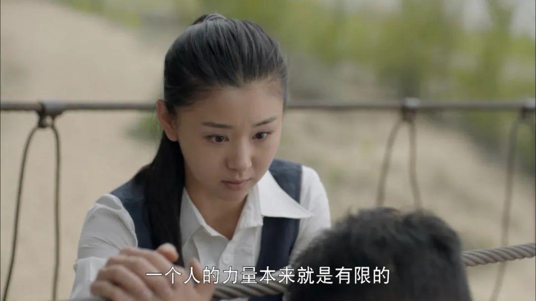 电视剧版《平凡的世界》中的田晓霞