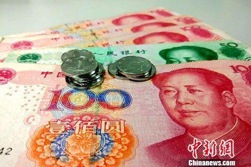 人民币资料图。<a target='_blank' href='http://www.chinanews.com/' >中新网</a>记者 李金磊 摄