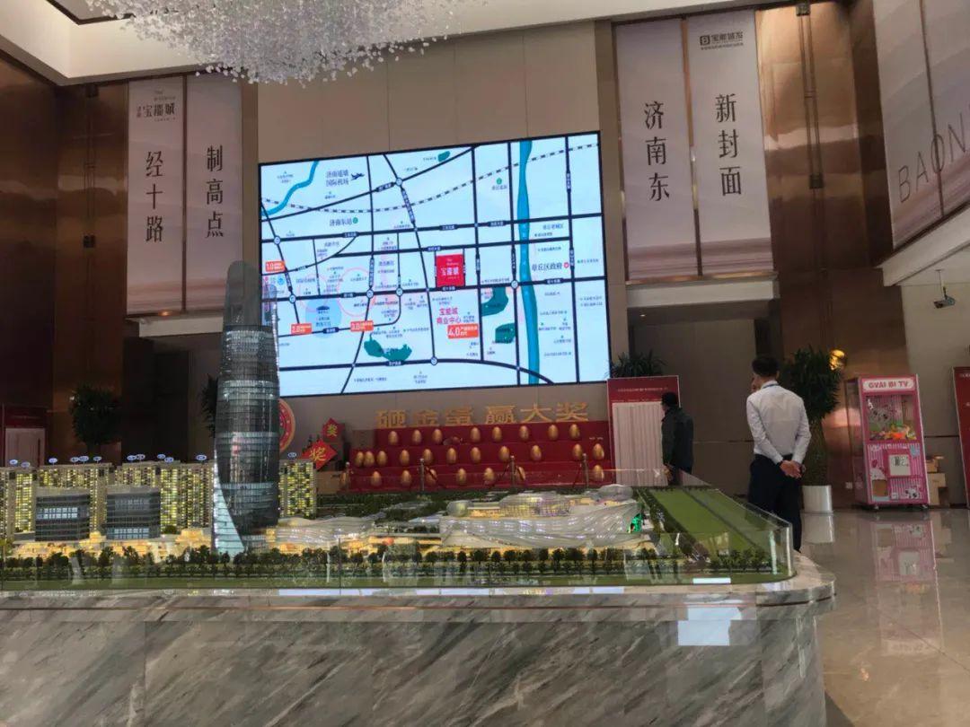 济南宝能城售楼处。中国证券报记者摄