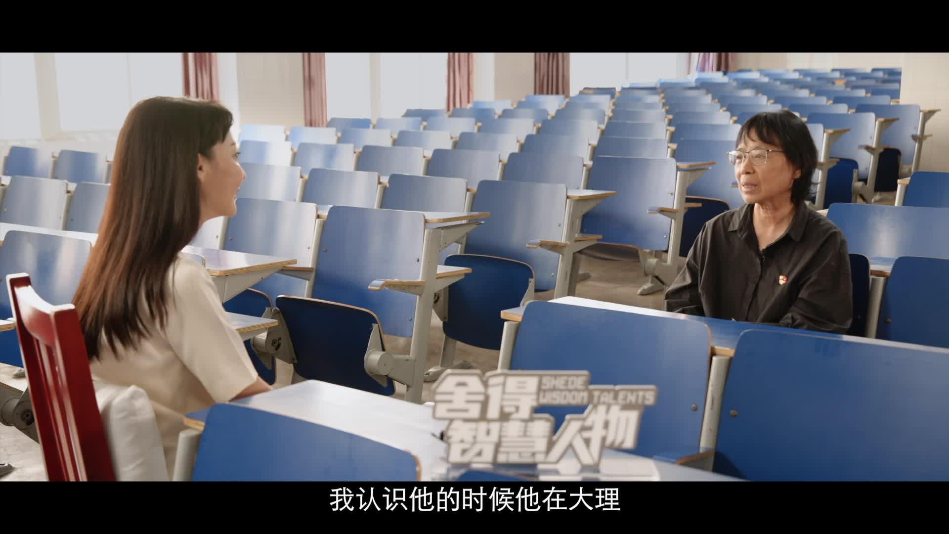 张桂梅:我年轻有家时爱打扮 也爱去舞厅