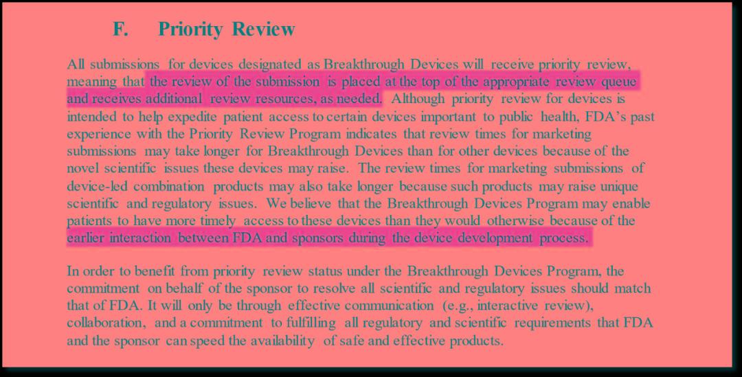 图2. FDA突破性医疗器械计划可以提供审核优先权和额外的审核资源。