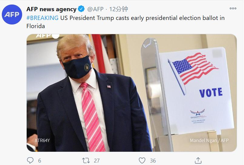 【迪士尼彩乐注册】_特朗普:我刚刚投票了,投给了一个叫特朗普的人