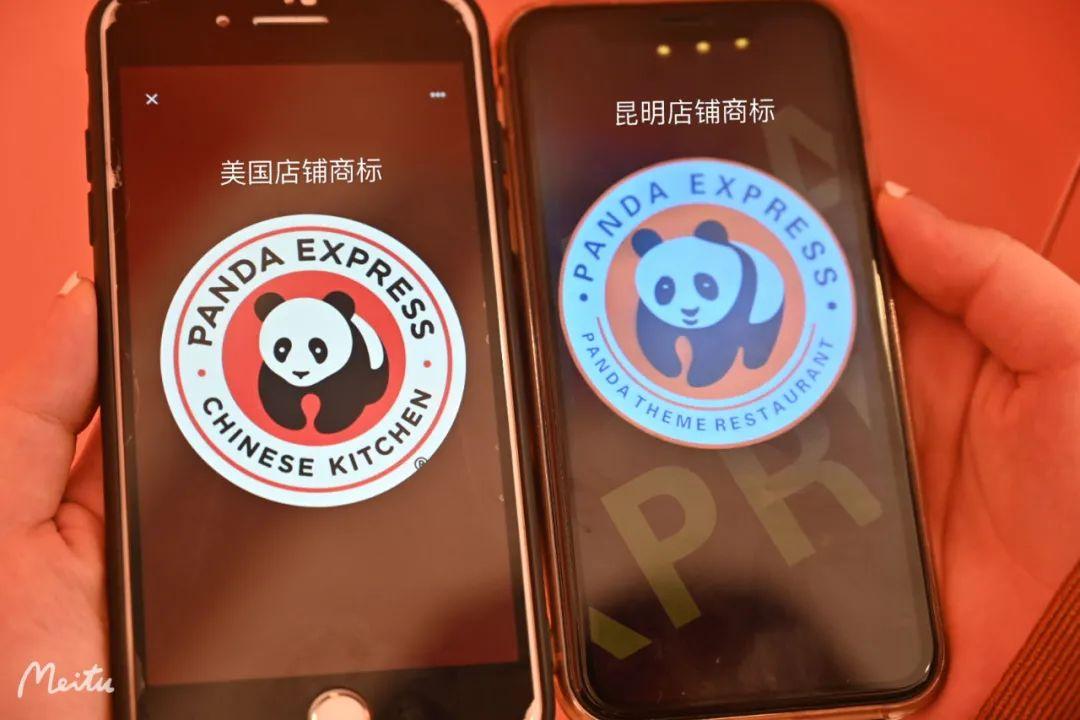 """美国熊猫声明:中国市场上""""美国熊猫快餐""""全是假的"""