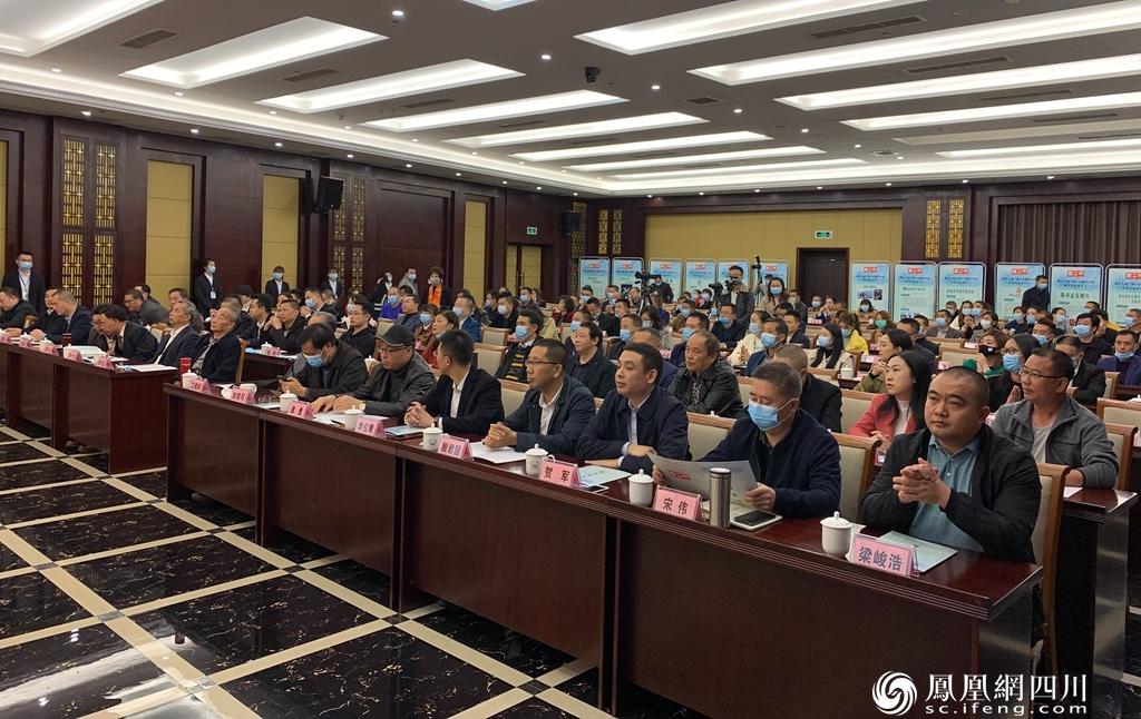 助力乡村振兴 2020叙永乡村产业创新创业研讨会举行